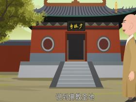少林寺在哪里?