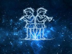 2020年双子座和什么星座最配?