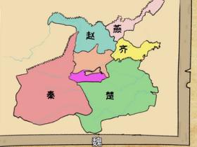 战国七国分别是当今的什么地方?